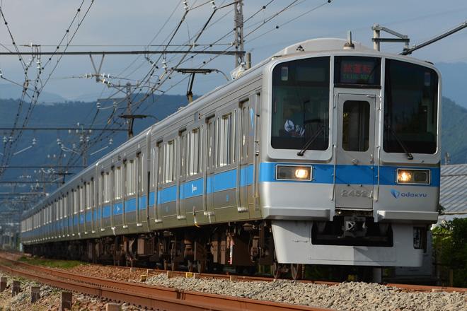 【小田急】2000形2052F 性能確認試運転