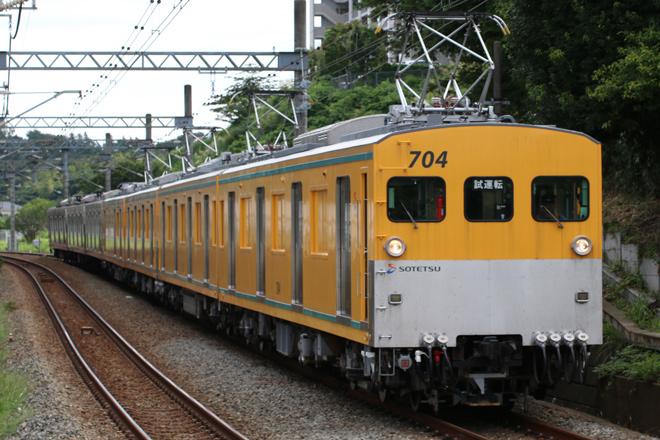 【相鉄】7000系3両モヤ牽引で厚木へ回送