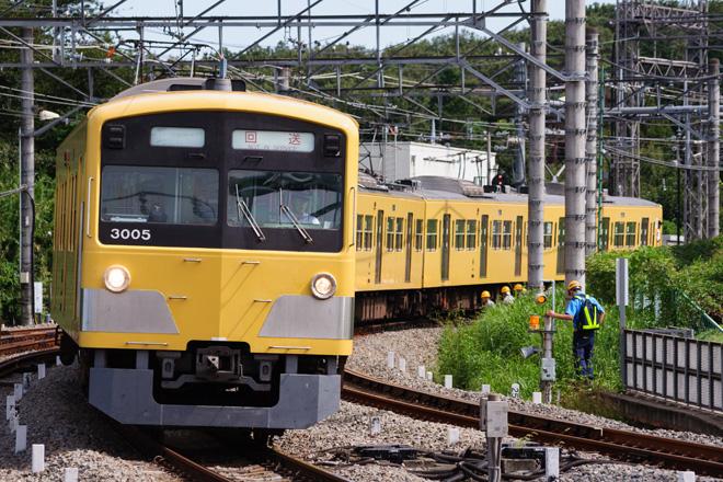 【西武】3000系3005F横瀬へ回送
