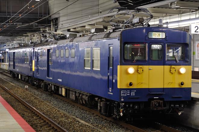 【JR西】クモヤ145-1003・1001 福知山へ回送