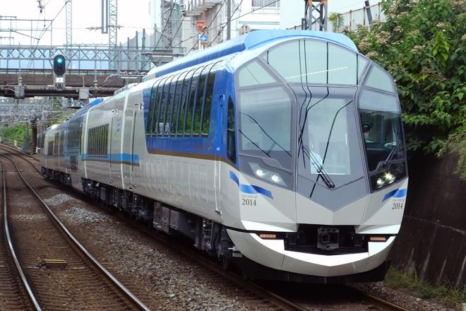 【近鉄】50000系しまかぜブルーリボン賞 受賞記念列車運転