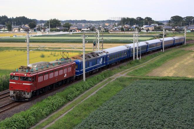 【JR東】「寝台列車で行く!函館の旅」運転