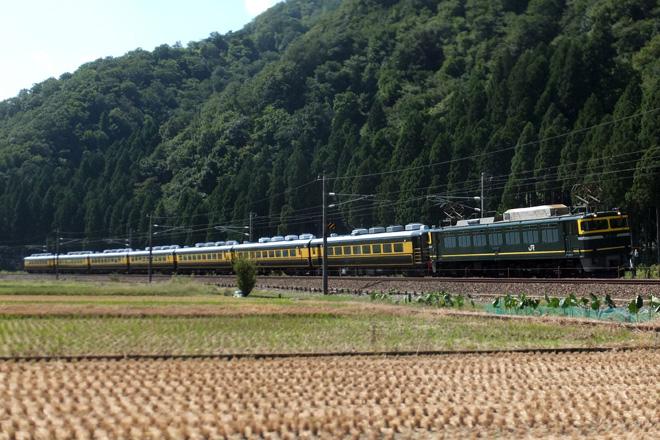 """【JR西】""""サロンカーなにわ""""による団体専用列車が運転される"""