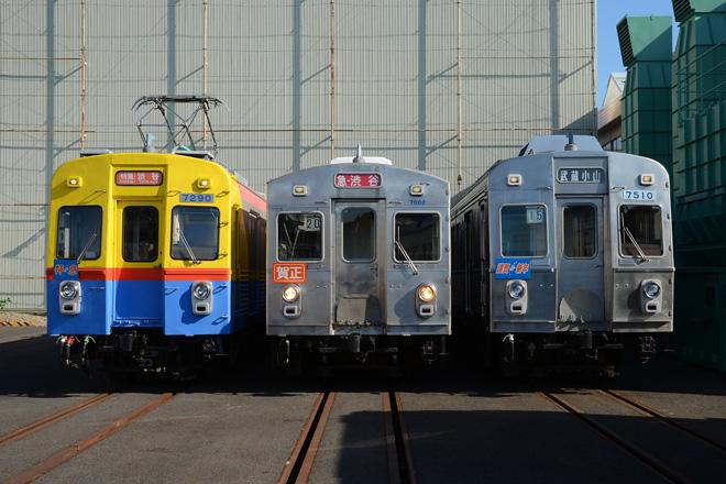 【東急】2014東急電車まつり in 長津田