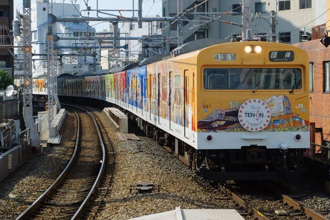 【JR西】大阪環状線音楽列車「TEN-ON ぐるKAN LIVE」運転