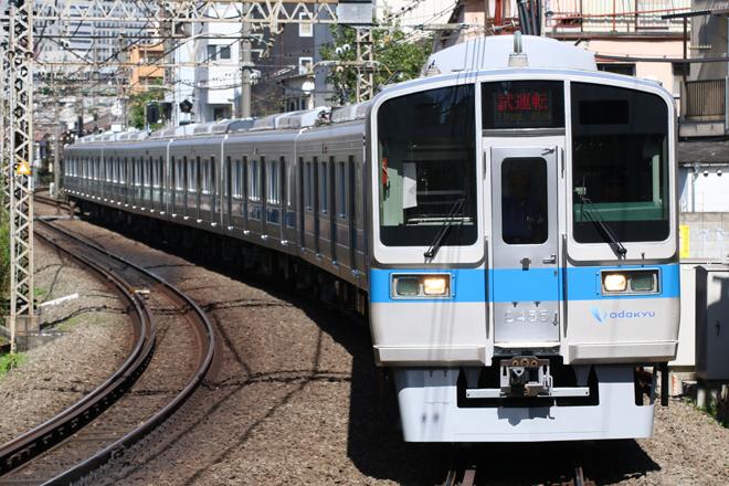 【小田急】2000形2055F 性能確認試運転