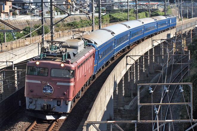 【JR東】EF81牽引日本海縦貫線号運転