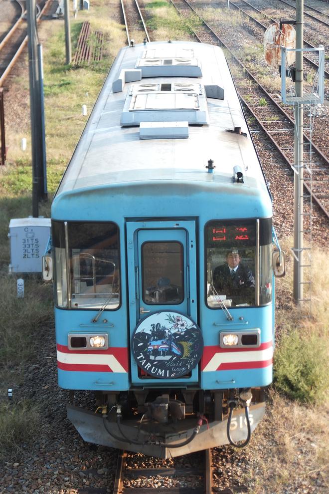 【樽見鉄道】ハイモ295-516に記念ヘッドマークが掲出される