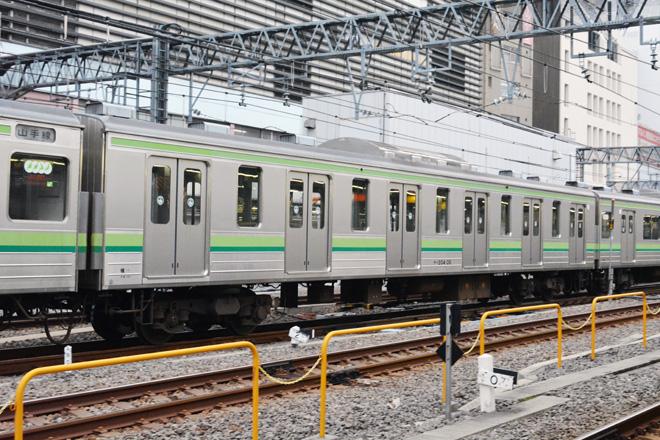【JR東】205系サハ204 形式消滅