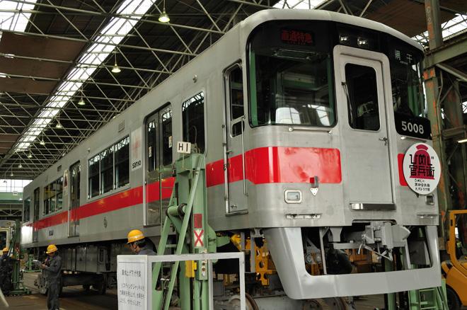 【山陽】「山陽 鉄道フェスティバル2014」開催