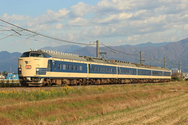 【JR東】583系使用「きずな号」運転