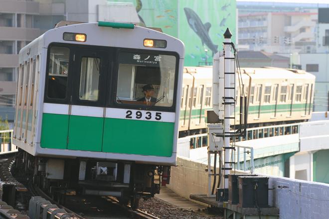 【大交】大阪マラソン開催に伴う中央線臨時ダイヤ