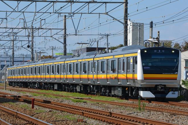 【JR東】E233系8000番代N7編成 試運転