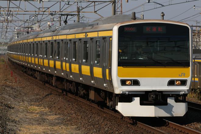 【JR東】E231系500番代ミツA520編成 中央総武緩行線試運転