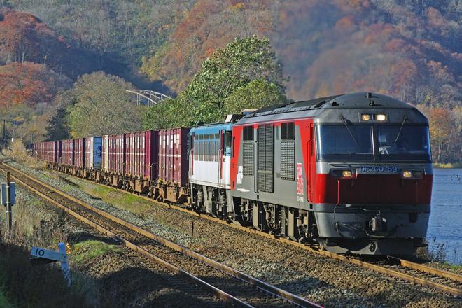 【JR貨】ED79‐55廃車回送