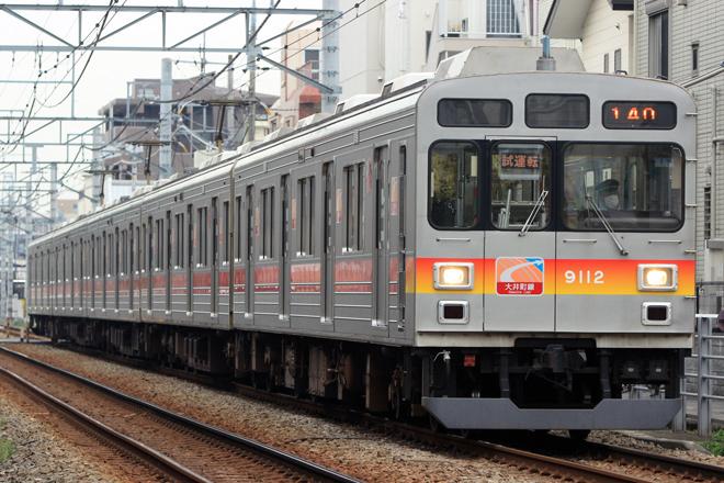 【東急】9000系9012F試運転