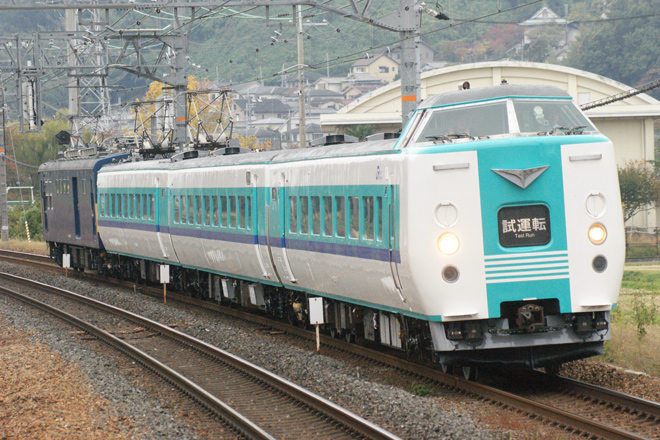 【JR西】381系HD631編成吹田工場本線試運転