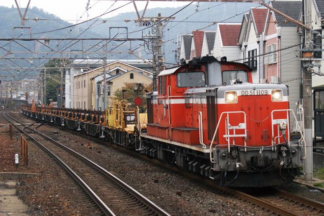 【JR西】DD51-1109牽引米原工臨返空
