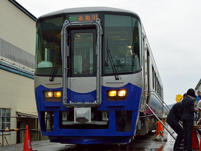 【えちトキ】ET122形車両見学会