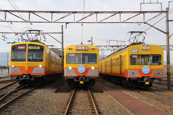 【三岐】801系803F(元西武701系771F)貸切列車&撮影会
