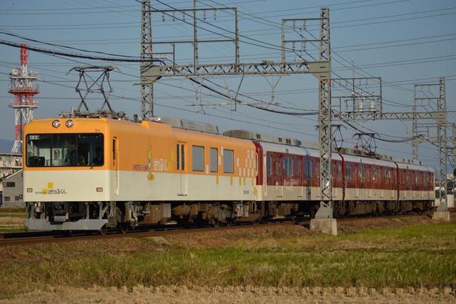 【近鉄】6200系を連結し南大阪線を検測する「はかるくん」