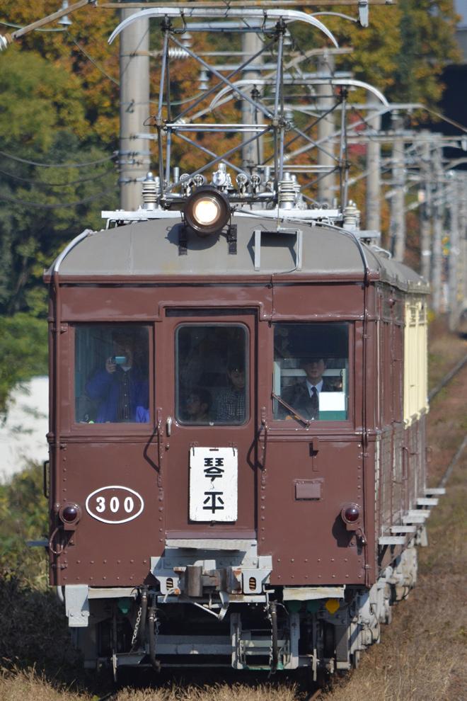 【ことでん】レトロ電車特別運行11月版