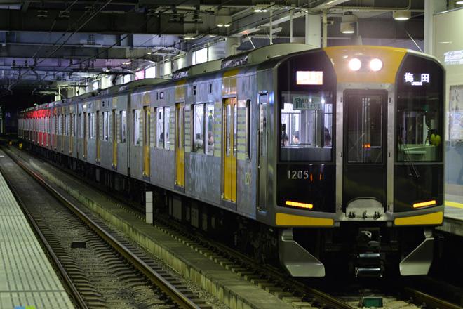 【阪神・近鉄】「神戸ルミナリエ」開催に伴う臨時列車運転