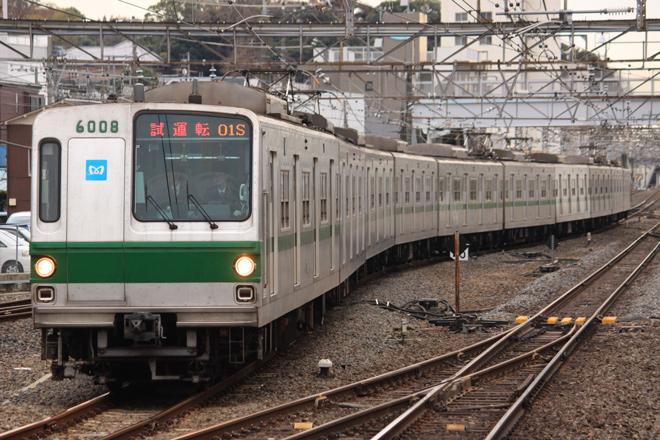 【メトロ】6000系使用乗務員訓練実施