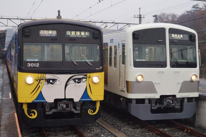 【西武】さよなら銀河鉄道デザイン電車イベント開催