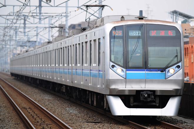 【メトロ】05系05-132F使用の試運転