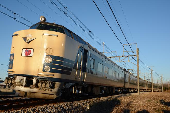 【JR東】583系「鉄道コン」列車運転