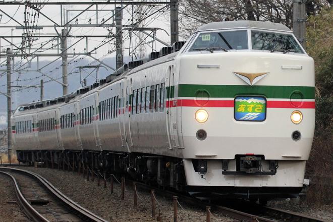【JR東】189系M52編成使用特急「あずさ85号」運転