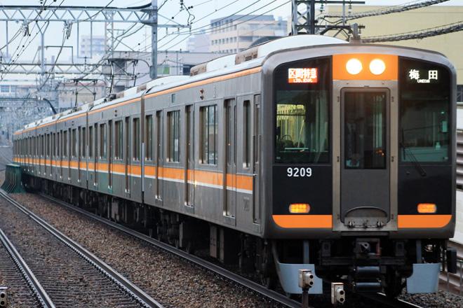 【阪神】土休日ダイヤに区間特急運転