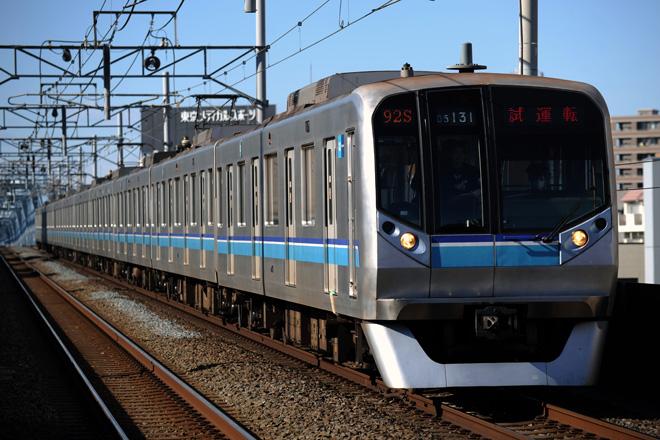 【メトロ】05系05-131F使用の試運転