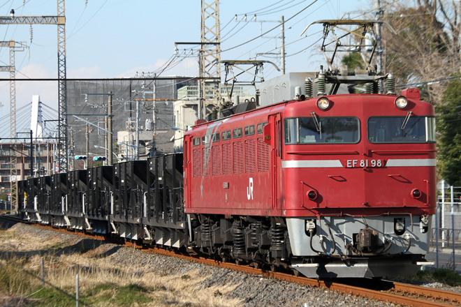【JR東】EF81-98牽引水戸ホキ工臨