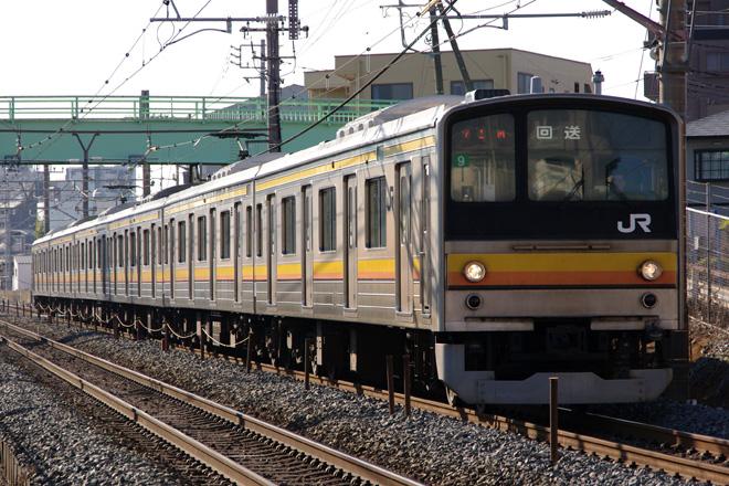 【JR東】205系ナハ9編成 大宮総合車両センター入場
