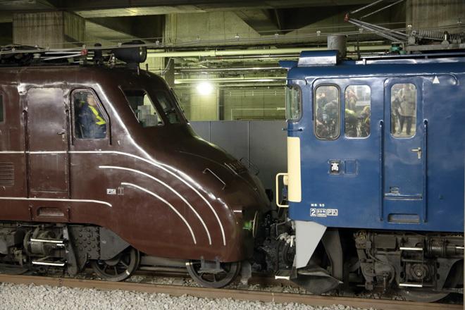 【JR東】EF55-1 大宮へ配給輸送