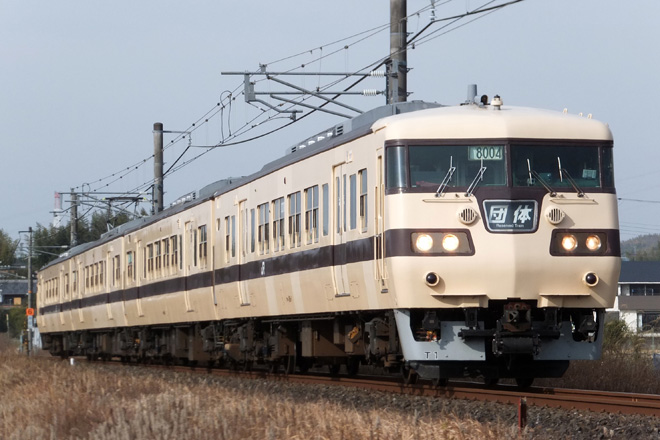【JR西】117系T1編成使用の天理臨運転