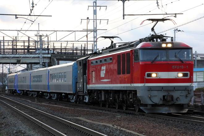 【JR北】キハ261系鋼体輸送