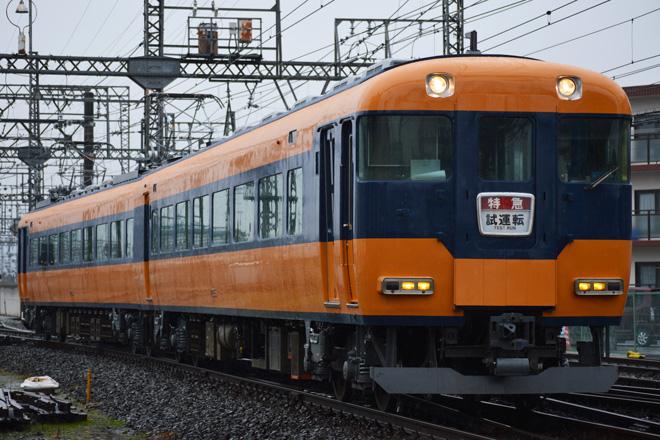 【近鉄】12200系N55編成 試運転