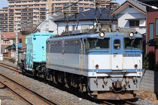 【JR貨】特大貨物輸送 実施(20150211)