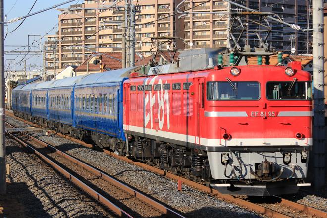 【JR東】EF81-95牽引の試運転 実施