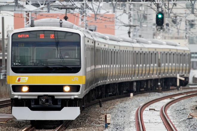 【JR東】E231系ミツB24編成 東京総合車両センター出場