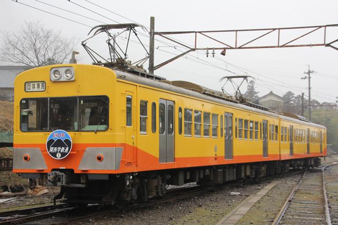 【三岐】関西学鉄連貸切列車運転