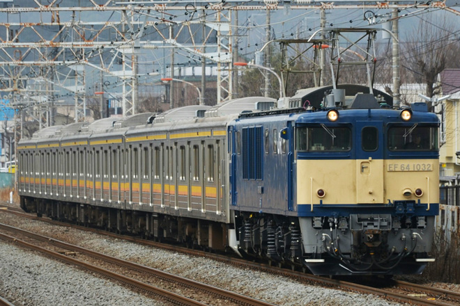 【JR東】205系ナハ15編成 配給輸送