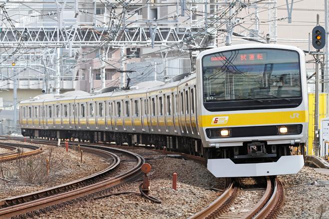 【JR東】E231系ミツB22編成が7両で出場試運転