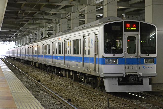 【小田急】2000形2054F 臨時回送