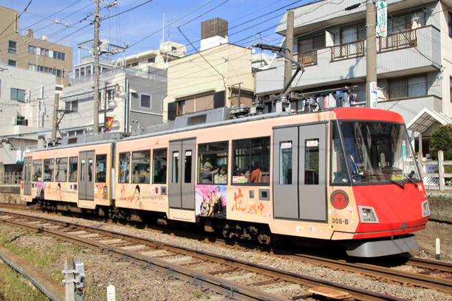 【東急】「花燃ゆ」ラッピング電車