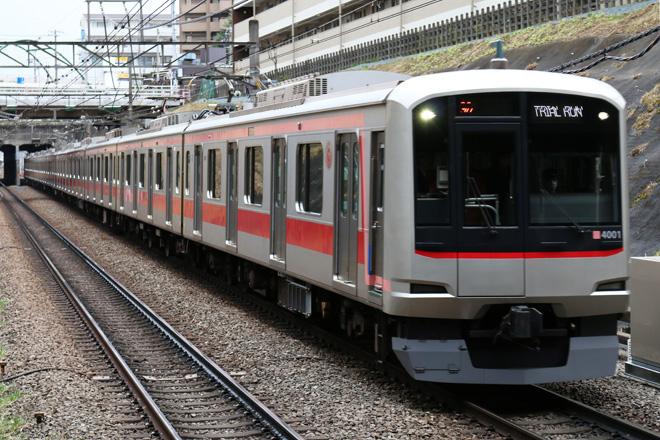 【東急】5050系4101F 出場試運転