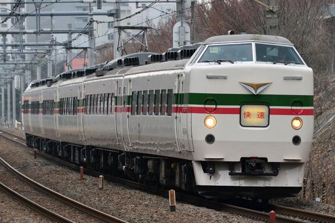【JR東】189系M52使用の山梨富士号運転